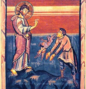 A depiction of the story of the Gersene Demonic