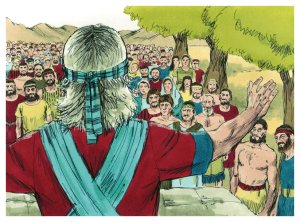 A depiction of Joshua 24